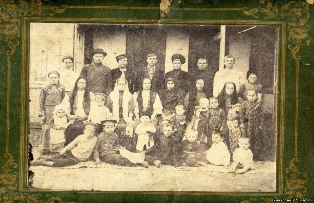 Жители села Львовского. Фото нач. XX века.