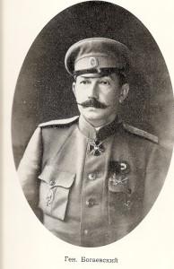 Генерал Африкан Петрович Богаевский