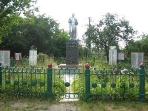 Захоронение в ст. Григорьевской (центр)