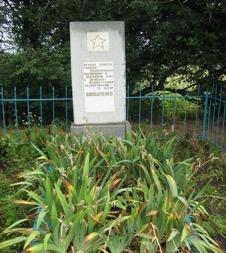 Захоронение на территории бывшего колхозного сада х. Бондаренко