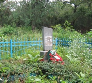 Захоронение на территории лагеря х. Бондаренко