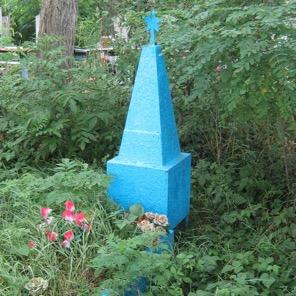Захоронение на месте бывшего хутора Макартет Северского района
