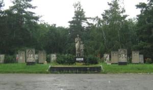 Захоронение погибших воинов в ст. Северской