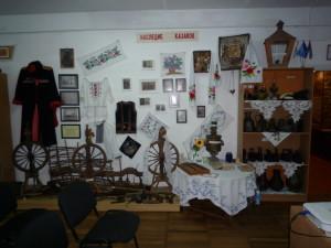 Второй отдел музея